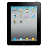 Réparation Apple iPad 3 par Arras Informatique et Mobile spécialisé en réparation de produits Apple dans le 62 - Pas de calais situé prés de Cambrai, Lens, Henin, Liévin, Douai.