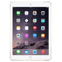 Réparation Apple iPad Air 2 par Arras Informatique et Mobile spécialisé en réparation de produits Apple dans le 62 - Pas de calais situé prés de Cambrai, Lens, Henin, Liévin, Douai.
