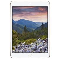 Réparation Apple iPad mini 3 par Arras Informatique et Mobile spécialisé en réparation de produits Apple dans le 62 - Pas de calais situé prés de Cambrai, Lens, Henin, Liévin, Douai.