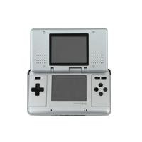 Reparation Nintendo DS Arras Informatique et consoles