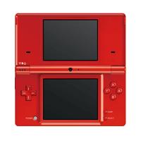 Reparation Nintendo DSi Lite Arras Informatique et consoles