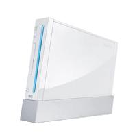 Reparation Nintendo Wii Arras Informatique et consoles